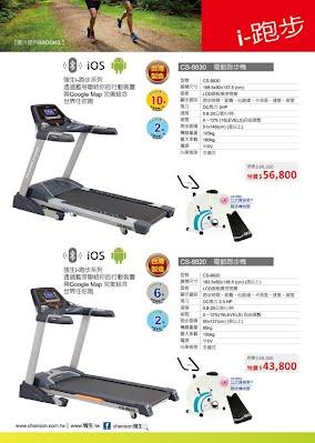 強生i-跑步 EDM-2